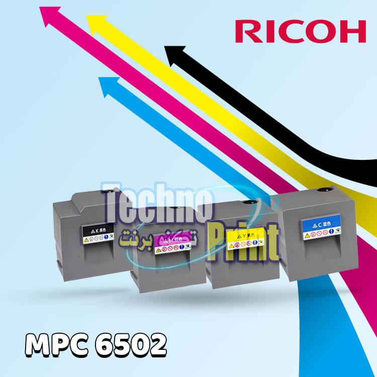 Ricoh MP C6502 Toner