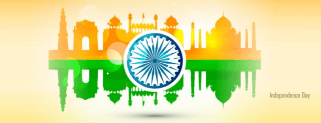 71st Independence Day 15 August, Facebook Cover Photo