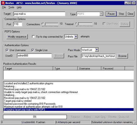 Password cracker software for pc