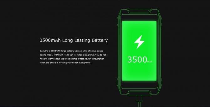 Long Battery life in Homtom HT20