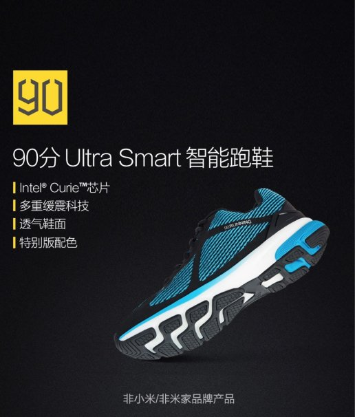 '90 Minutes Ultra Smart Sportswear'
