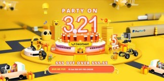 Gearbest 5th Anniversary sale