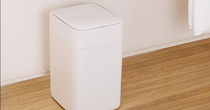 Xiaomi Youpin Smart Trash Can