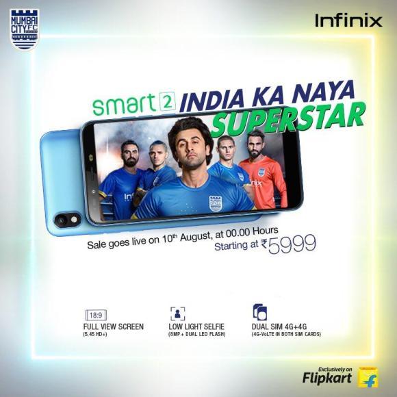 Infinix Smart 2 - Cheapest Full View Display Smartphone