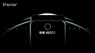 Honor Magic 2 with the upcoming Kirin 980 announced in IFA Berlin.