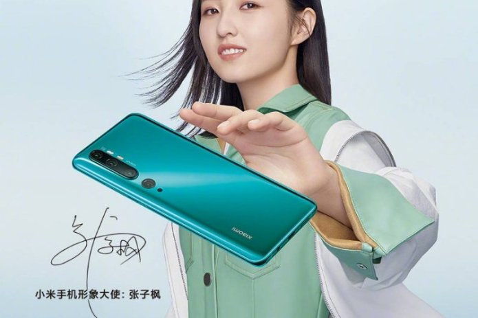 What to expect from the upcoming Xiaomi Mi Note 10?
