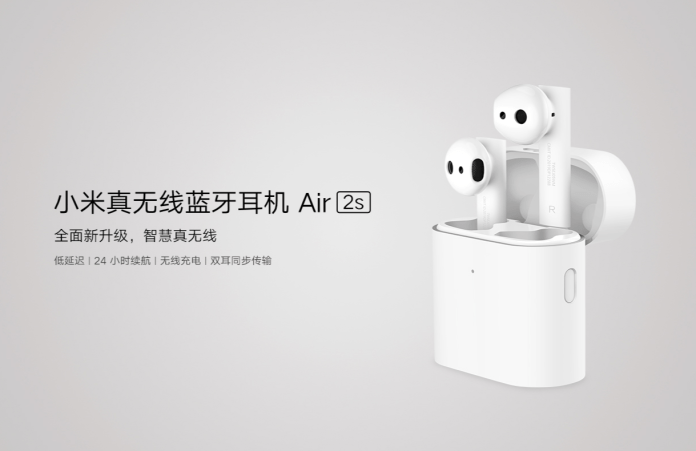 Mi AirDots Pro 2s with 24hr battery life launched at 399 Yuan