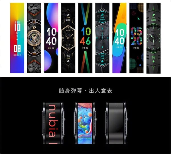 New Nubia Watch with flexible screen - 3_TechnoSports.co.in