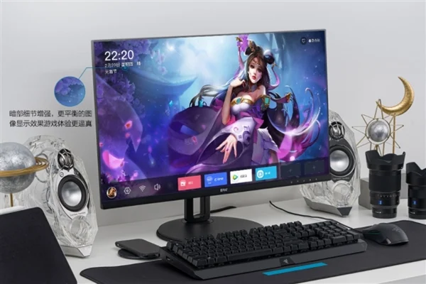BOE launches 27-inch QHD Smart Display on its Flagship Store