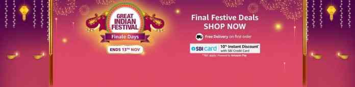 Amazon announces the end of Great Indian Festival sale__TechnoSports.co.in