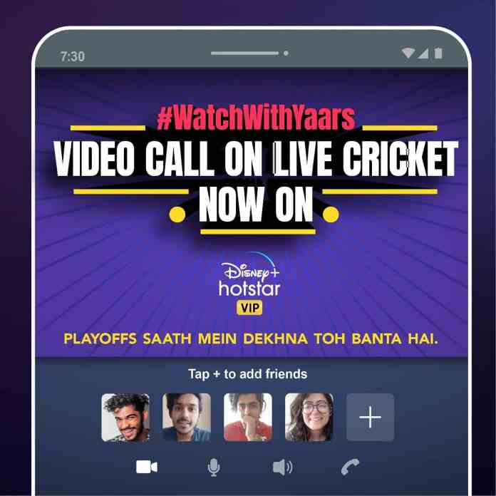 IPL 2020 Finals: Disney+ Hotstar introduces video-chat features during IPL final match!