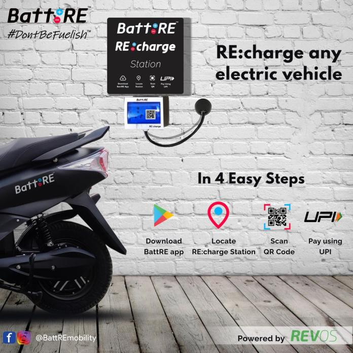 "BattRE Introduces Innovative Low-Cost ""RE:Charge Stations"""
