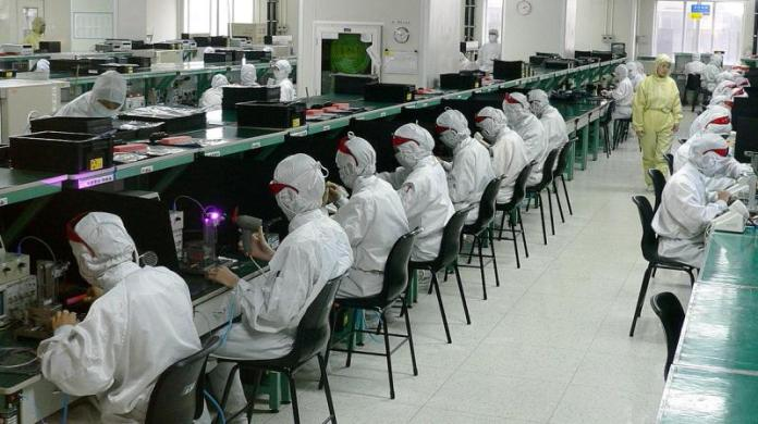 Pegatron to set up a new plant in Vietnam__TechnoSports.co.in