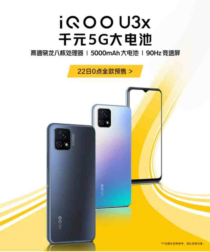iQOO U3x 5G launched in China with a 90Hz display, Snapdragon 480SoC and 5,000mAh battery