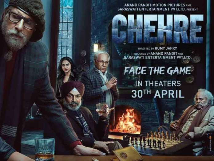 Amitabh Bachchan and Emraan Hashmi's new movie 'Chehre' has been teased out and the Release Date also announced