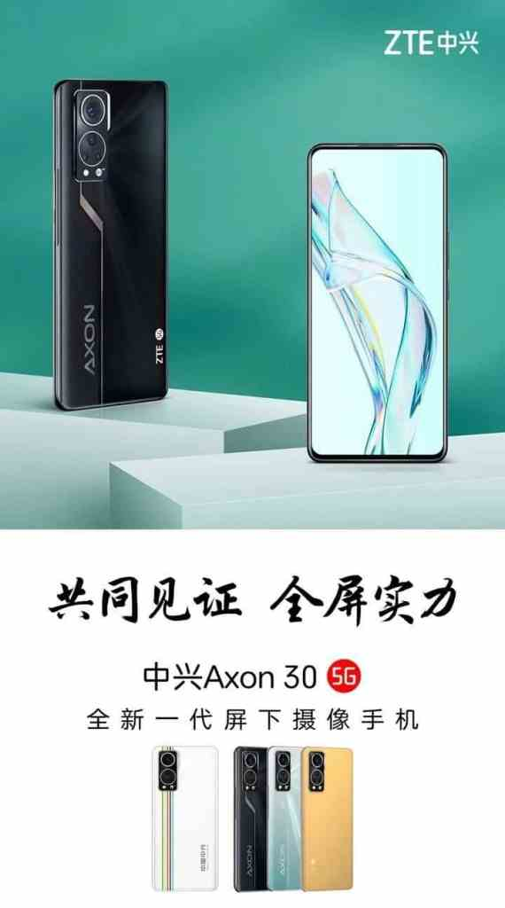 ZTE Axon 30 5G with second-gen Under Display camera officially launching on July 27