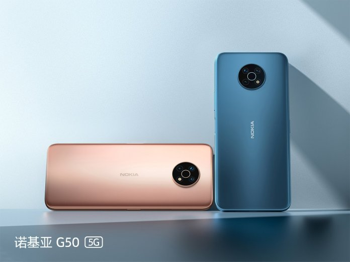 Nokia G50 5G with Snapdragon 480 and a 5,000mAh battery launched in China