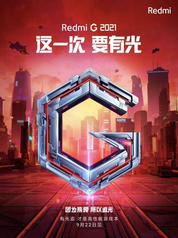 Xiaomi's sub-brand teases new Redmi G (2021) gaming laptop for September 22 launch