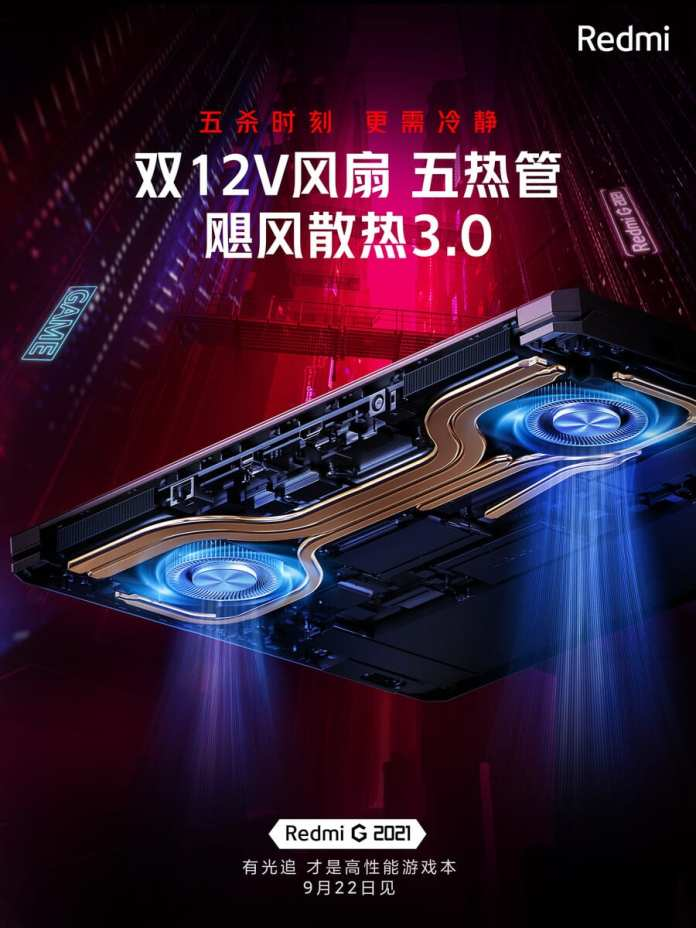 Redmi G (2021) gaming laptop will sport a 16.1-inch display with a 144Hz refresh rate