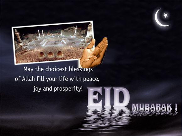 Eid Mubarak and blessings