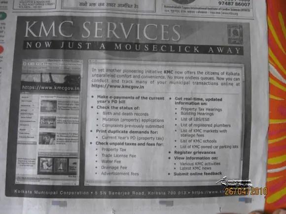 KMC Services