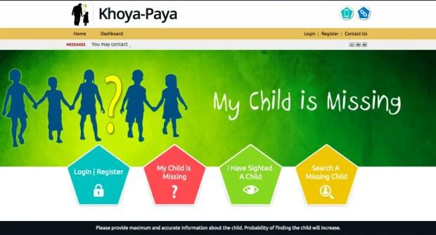Khoya Paya Indian Government Portal