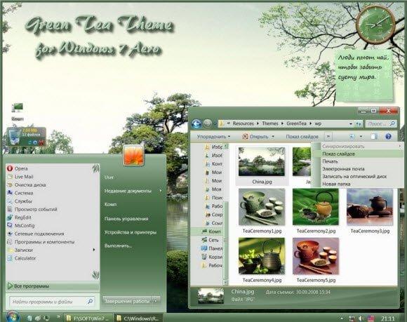 Green Tea Windows 7 Theme