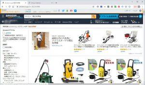 Amazon.co.jp検索結果