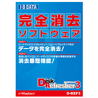 DiskRefresher 3パッケージ