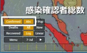 Windy.com 感染者数