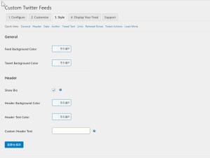 Custom Twitter Feed スタイルオプション