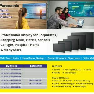 Panasonic LH-Series Full HD commercial display