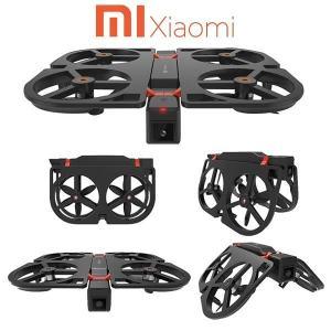 Xiaomi FUNSNAP iDol Drone Folding R/C Quadcopter