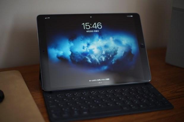「iPad Pro + Smart Keyboard」を気に入りすぎている話