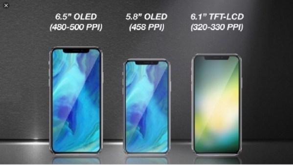 【噂】今年のiPhoneは本当にこの3モデル展開となるのか