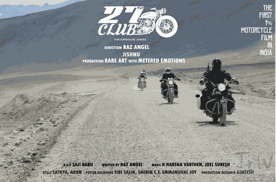 27th Club Malayalam movie - the story of 1% motorcycle club