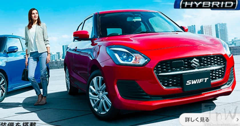 2020 Suzuki Swift launched in Japan