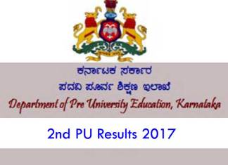 PUC Results 2017 Karnataka: The result of second year PU examinations of Karnataka will be declared at 3pm on May 11. The PUC Results 2017 Karnataka will be available online at pue.kar.nic.in. (Rep Image)