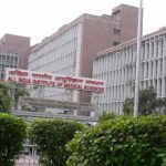 India's premier medical institutes All India Institute of Medical Sciences has released the AIIMS MBBS Admit Card 2017 for students who have applied for the courses. (Photo/Agency)