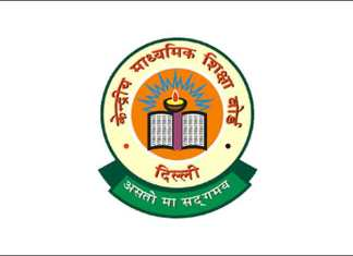 CBSE board Class 10th results 2017 is likely to to be declared on June 3 at cbseresults.nic.in, said a note indiaresults.com