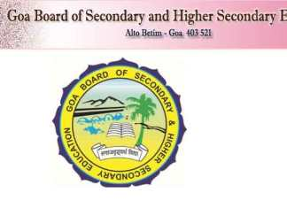 The Goa Board of Secondary and Higher Secondary Education (GBSHSE), Porvorim will declare the GBSHSE Goa SSC Class 10 Results 2017 at gbshse.gov.in (Web Image)
