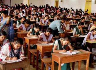 Gujarat Board GSEB SSC Class 10 Result 2017 will is now live on gseb.org (Photo/Agency)