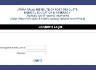 Jawaharlal Institute of Postgraduate Medical Education and Research, Puducherry (JIPMER) has released JIPMER MBBS 2017 admit card (Web Image)