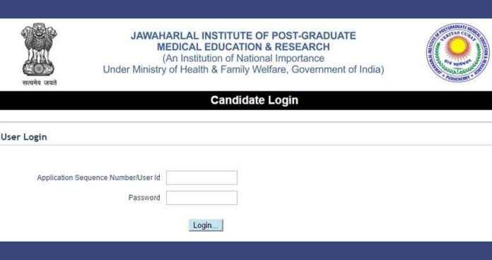 Jawaharlal Institute of Postgraduate Medical Education and Research, Puducherry (JIPMER) has released JIPMER MBBS 2017 admit card (Web Image)