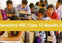 Maharashtra Board HSC Class 12 Results 2017 will be declared today at mahresults.nic