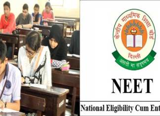 NEET 2017 Exams for undergraduate will be held tomorrow across India. (Representative Image)