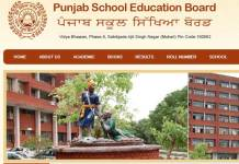 The Punjab School Education Board (PSEB) is has declare its PSEB Class 12 results 2017 today but it will be available online at pseb.ac.in on May 14 (Web Image)