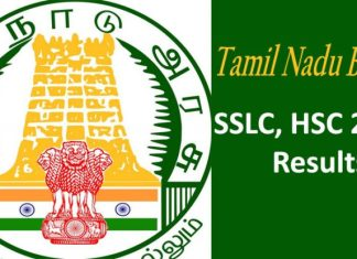 According to reports, the paper evaluation began on April 6 and went upto April 22, 2017. Now the Board is ready with the TN Board SSLC, HSC 2017 results (Photo/TechObserver)