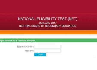 CBSE UGC NET Results 2017: The Central Board of Secondary Education (CBSE) may announce the result for CBSE UGC NET 2017 soon (Web Image)
