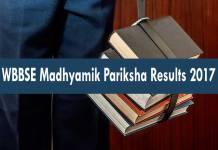 WBBSE Madhyamik Pariksha Class 10 results 2017 will be declared on May 27 at 9 am (Rep Image)